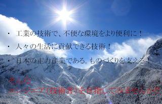 画像2.jpg